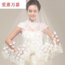 Wedding dress long head dress tailing 3M long Bridal Wedding Dress Accessories 3M long tailing soft head dress