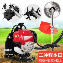Tang Tuo, Tang Tuo, carrying gasoline hoe, scarifier and weeder