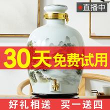 Jingdezhen ceramic wine jar 5 jin, 10 jin, 20 jin, 30 jin