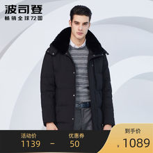 Bosden middle aged and old Dad down jacket men's middle and long detachable hat winter winter winter cold jacket b80141035