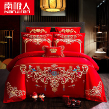Four piece wedding bed sets for the whole cotton wedding of Antarctica