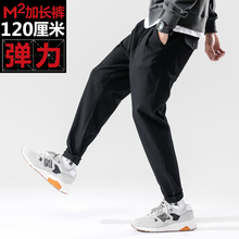 M2 autumn and winter stretch pants