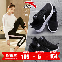 Anta women's shoes new summer mesh light casual running shoes official flagship store genuine running shoes