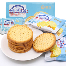 Menghui grassland fresh milk pancake 1kg full case milk flavor fresh milk biscuit for children's breakfast