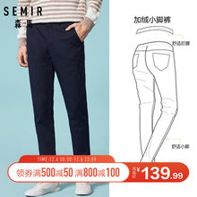 Samaga winter fashion small foot solid color thick pants