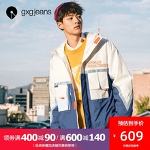 Gxgjeans men's wear new ins coat in autumn 2019 men's splicing color contrast tooling short hooded casual cotton padded clothes
