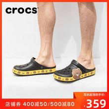 Crocs Karachi men's and women's line friends karaban Unisex beach cave shoes 205791
