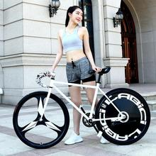 26 inch variable speed dead flying bicycle, male and female three blade wheel straight handle, 27 speed disc brake, road racing, student bike