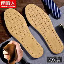 Antarctica 2-Pair double-sided leather insole breathable, sweat absorbing, odor proof, comfortable, men and women's thickened shock absorption leather shoes insole