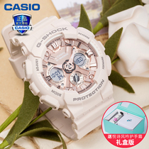 Casio Watch women 2018 limited official website authentic Baby-G youth sports gma-s120 women's Watch