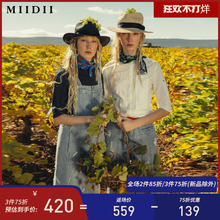 Shopping mall same mystery 2019 summer new product show thin college wind age reducing belt denim skirt 192ml0911