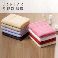 Uchino infield Xinjiang long staple cotton male and female couple adult wash face towel thickened pure cotton soft absorbent