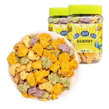 Nutritional high calcium animal vegetable biscuits no added sugar pregnant women children molars baby healthy Zero food