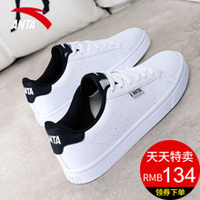 Anta shoes men's shoes 2018 new autumn small white shoes authentic breathable summer casual shoes couple sports shoes