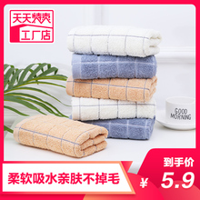 Washes the face domestic towel adult male and female couple thickens the soft absorbent face towel wipes the face towel