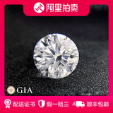 Dr. Diamond GIA 1.02 carat round loose diamond D color VS clarity perfect cut men and women wedding ring diamond customization