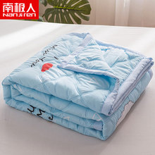 Antarctica air conditioner is cooled in summer, double thin quilt is covered in summer, single student is covered in spring and autumn and summer