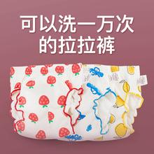 Bunny girls' training underwear men's toilet ring diaper pants leakproof waterproof washable baby diaper bag in autumn and winter