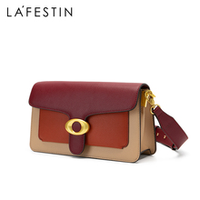 Lafite 2019 new fashion autumn and winter women's small bag contrast color underarm bag Single Shoulder Messenger small square bag trend