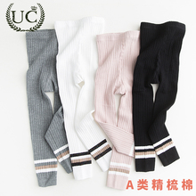 Girls' Leggings spring and autumn new baby pants all over lovely cotton 9-point pants children's knitting pants trend