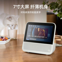 Tmall Genie CCL home smart screen with screen smart speaker audio AI Bluetooth speaker home audio gift