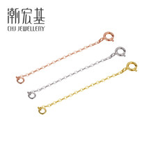 Chaohongji jewelry 18K gold necklace long chain tail chain rose gold color gold with chain extension chain three colors