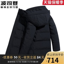 2019 new popular bosden down jacket official flagship store men's short and thickened brand winter coat trend