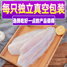 2500g package to Vietnam for import of fresh beanley fish, sashimi, sashimi, sea fish, meat, sashimi and sea fish