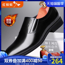 Red Dragonfly men's shoes new leather toe set pointed wedding shoes with cow leather business dress men's high-grade leather shoes
