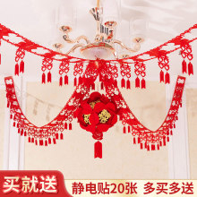 Feixun wedding products wedding room decoration creative living room bedroom room layout non-woven happy word embroidery ball