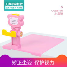 Children's sitting posture correction device primary school students use writing vision protector writing stand to correct posture anti hunchback reminder to lower their heads and adjust anti myopia eye protection stand to write homework writing stand for children