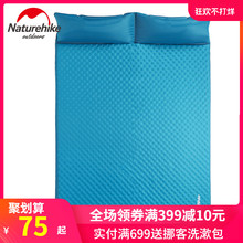 NH Noke outdoor single double automatic inflatable mat moisture proof mat tent sleeping mat camping lawn mat inflatable bed
