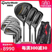 Taylor made taleme Golf Club men's new RBZ series set golf in 2018
