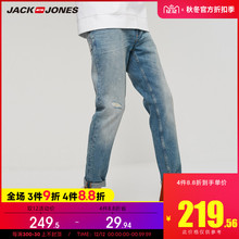 Jack Jones, Jack Jones, autumn men's water wash Street slim fashion casual jeans pants 219232527
