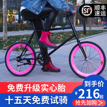 Dead flying bicycle solid tire small live flying net red wheel car Mini reverse brake bike student adult male and female 20 inch
