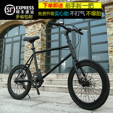 Dead flying bicycle Mini 20 inch small wheel road bicycle male and female student style double disc brake color bag post Retro
