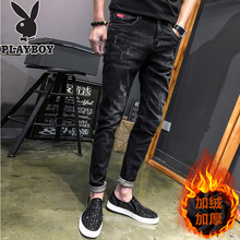 Playboy jeans, men's slim fit, Korean trend, all kinds of loose black pants with holes, 9-point casual pants with small feet