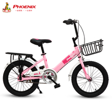 Phoenix children's bike 16 / 18 / 20 inch primary and secondary school students' bike 6-8-9-10-12 year old boys and girls' bike