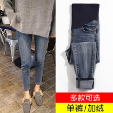 Pregnant women's pants, plush and thickened jeans, cropped pants, winter 2018, new fashion mom, autumn and winter wear pants, winter wear