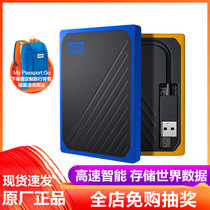 RMB 100 gift: WD / Western data my passport go mobile solid state drive 1TB SSD mobile disk USB3.0 high speed protection ultra thin compatible with Apple Mac
