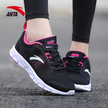 Anta women's running shoes 2018 summer light anti slip shock absorption mesh breathable sports shoes running shoes casual shoes