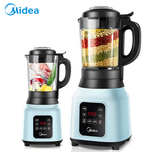 Midea's new wall breaking machine, small household soymilk processor, fully automatic heating auxiliary food, multi-functional flagship authentic