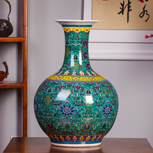 Jingdezhen ceramic ware European style large vase flower arrangement living room TV cabinet decoration high ornament large size D9
