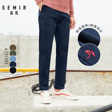 Men's pants, summer casual pants, Korean version, fashion, straight, fashionable, comfortable, pure color, trousers, tide, brand, and so on.
