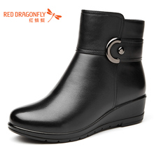 Red Dragonfly women's shoes winter cotton shoes leather Plush women's boots warm and comfortable slope heel short boots middle aged mother cotton boots