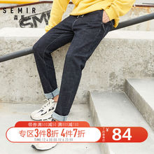 Jeans, men's autumn winter, small feet, trousers, men's wear, Korean version, trend pants, Harajuku wind, waist and trousers.