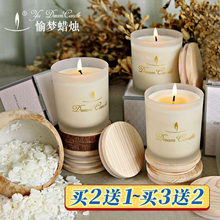 Buy 2 send 1 imported essential oil fragrance candle cup fragrance candle gift box natural soybean wax Lavender smokeless candle