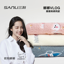 Sanli Ouyang Nana same type face towel all cotton men and women's household face washing pure cotton adult big towel can't absorb water and lose hair