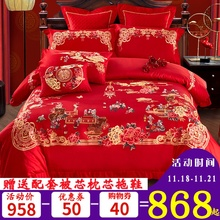 100s thread count cotton, long staple cotton, four piece wedding set, embroidery, hundred pictures, wedding quilt, red bed products, 60 pieces set