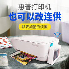HP 3636 printer home small student A4 wireless WiFi color photo office multi-function inkjet photo printer copying one machine scanning three in one connected machine